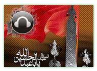 لالایی گل پونه-روضه علی اصغر