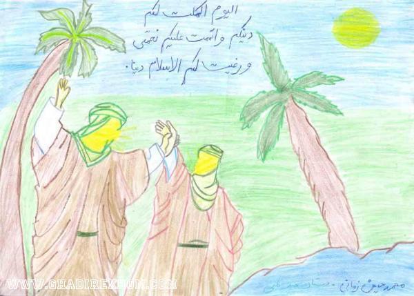مخمد حسین میرزایی