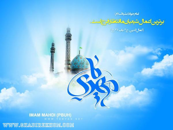 2012063015343115 t imamzaman01 1