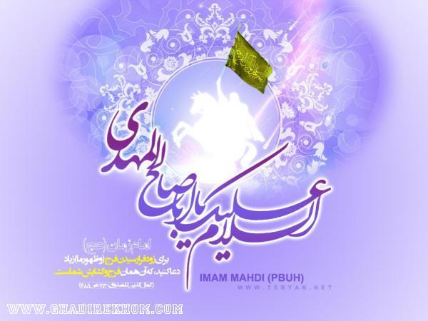 20120630153434578 t imamzaman02 1