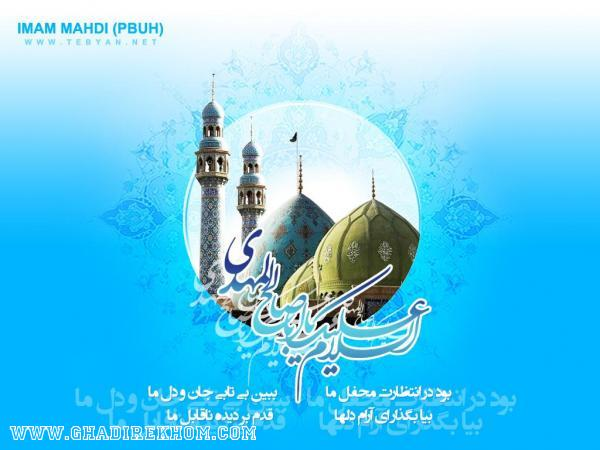 20120630153437953 t imamzaman03 1