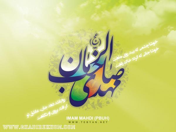 2012063015344278 t imamzaman04 1
