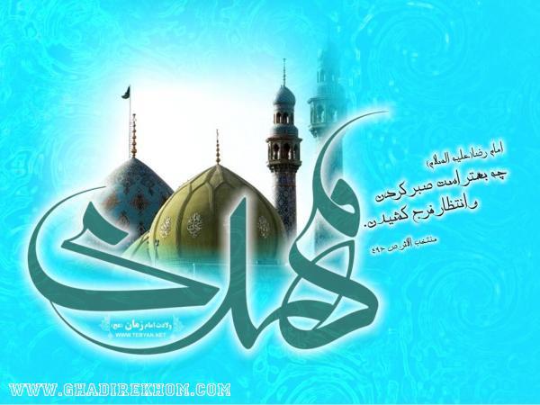 20120630153449734 t imamzaman07 1