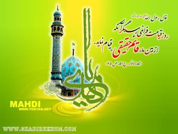 20120630153452531 t imamzaman08 1
