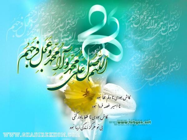 20120630153454937 t imamzaman09 1