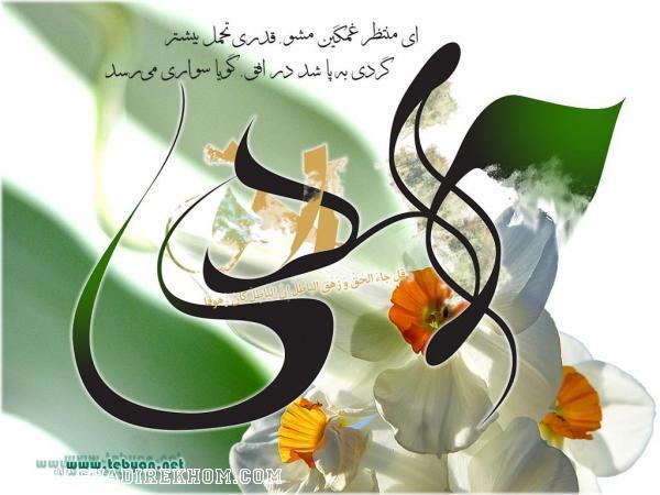 20120630153458296 t imamzaman10 1