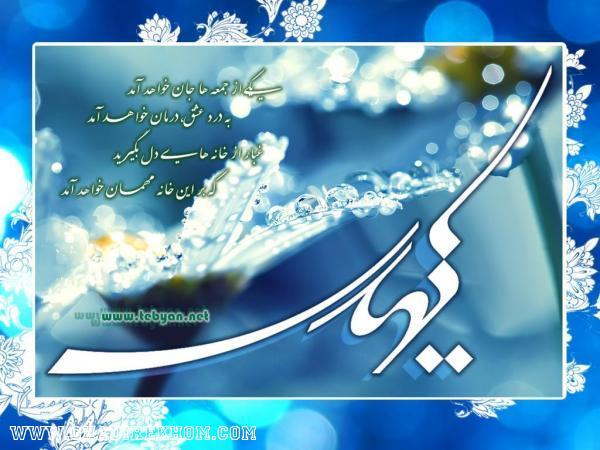 20120630153501187 t imamzaman11 1