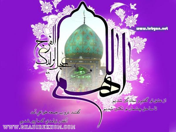 20120630153504312 t imamzaman12 1