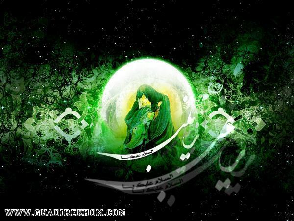 حضرت زینب سلام الله علیها