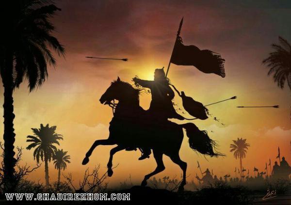 پوستر مبارزه علمدار کربلا حضرت عباس علیه السلام
