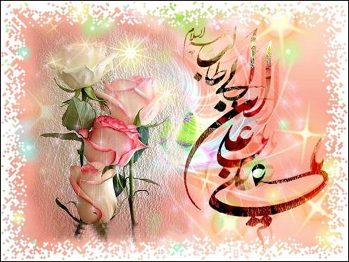 eide ghadir khom عيد غدير خم