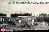 عکس قدیمی از قبرستان بقیع