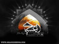 امام حسن عسکری علیه السلام