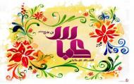 ولادت حضرت عباس علیه السلام
