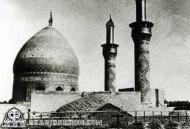 عکس قدیمی از حرم حضرت ابوالفضل علیه السلام