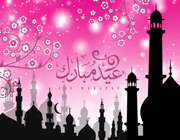 اندر فضایل و برکات عید فطر