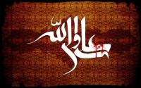 آیا انسان با قبول ولایت ولی الله محدود می شود؟