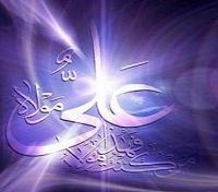 اگر انتخاب امام به عهده ی ما بود چه اتفاقی می افتاد؟