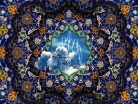 سلام بر غدیر