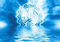 «کار»، ننگ و عار است یا عبادت و اطاعت ؟!