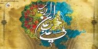 ابوتراب يعني چه و چرا به حضرت علي لقب ابوتراب داده شده؟