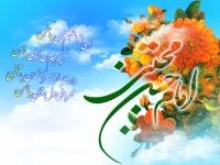 « سرور جوانان بهشتی »، لقبی آسمانی