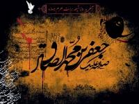 حق مادر از دیدگاه امام صادق علیه السلام