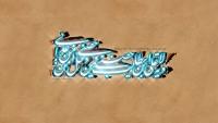 ایرانیان از چه روزگاری با شیعه پیوند خوردند؟
