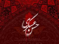 روایتی از منزل امام عسکری در این ایام
