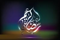 2 راهکار طلایی برای جبران مافات در ماه رمضان