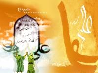 کلیدی ترین پیام غدیر در سبک زندگی اسلامی