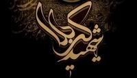 تاریخ عزاداری امام حسین علیه السلام در میان اهل سنّت