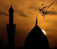 عزاداری امام حسین علیه السلام در ایران