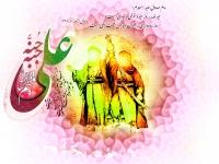 غدير، روز يأس كفّار و اكمال دين