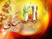 از عهد الست تا عهد غدیر