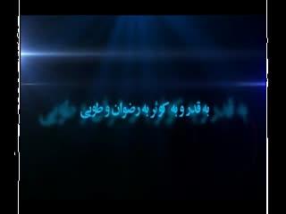 پادشاهی در گدایی مهدی...